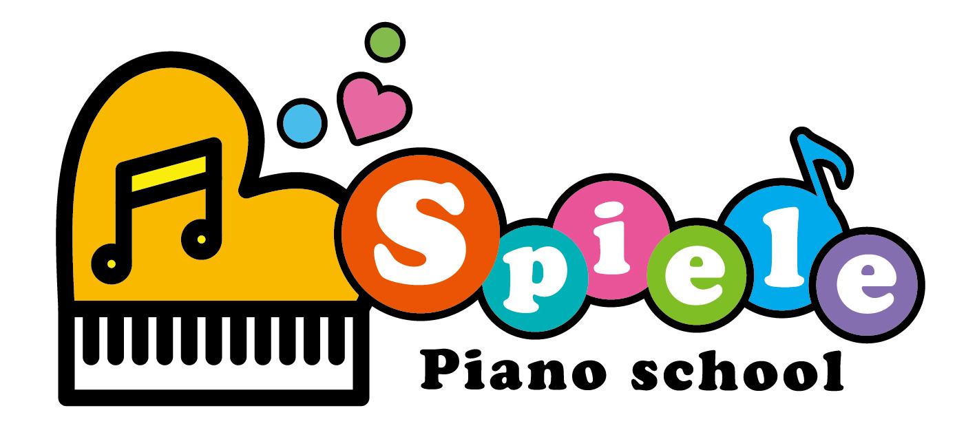 シュピーレピアノ教室